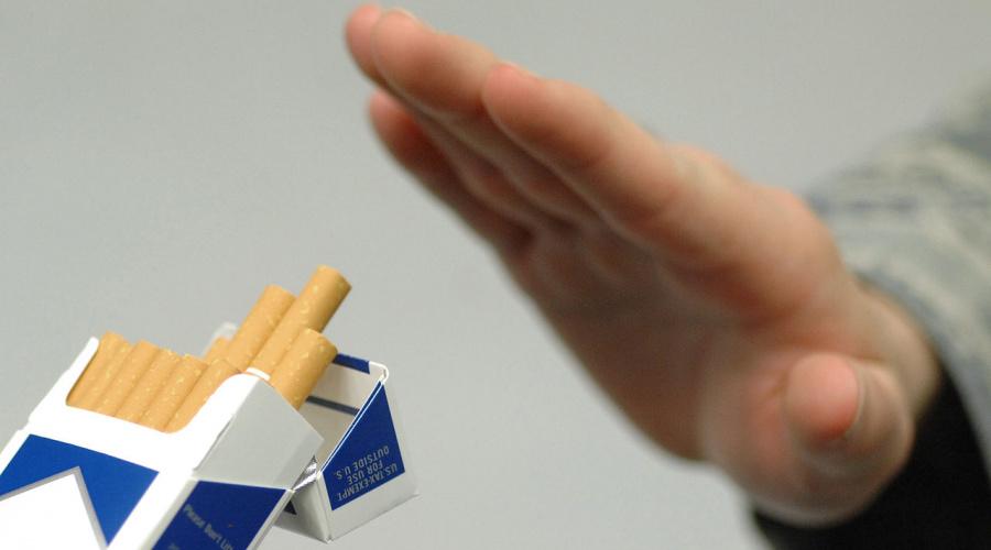 Información para dejar de fumar