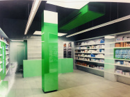 Farmacia Gilabert-Soler C.b.