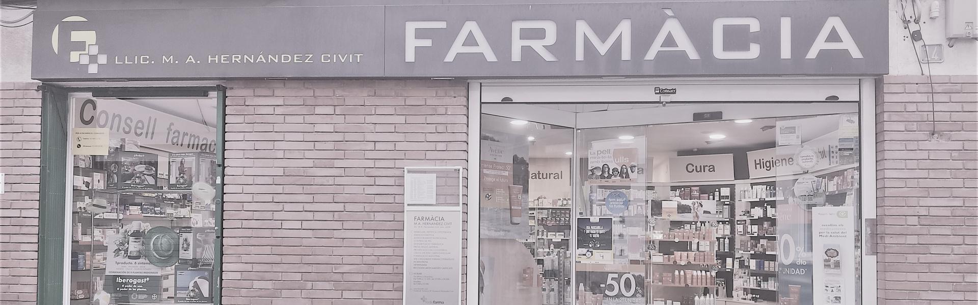 <p>Som la farmàcia de Torrelles de Llobregat!</p>